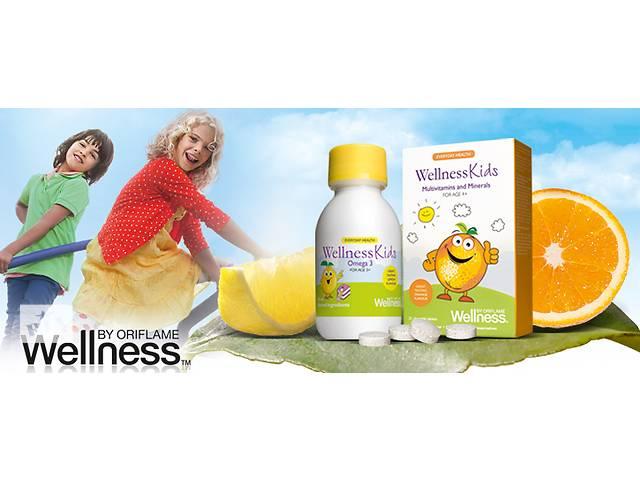 бу ОМЕГА-3 и витамины Wellness Kids в Горишних Плавнях (Комсомольск)