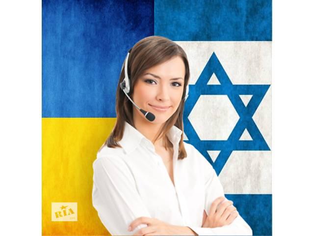 бу Оператор в колл центр на 6 часовой рабочий день в Киеве