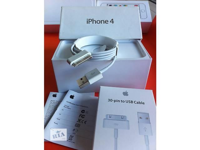 купить бу Оригинальный комплект iPhone USB кабель 30pin 3/3g/4/4s+блочек СЗУ в Днепре (Днепропетровск)