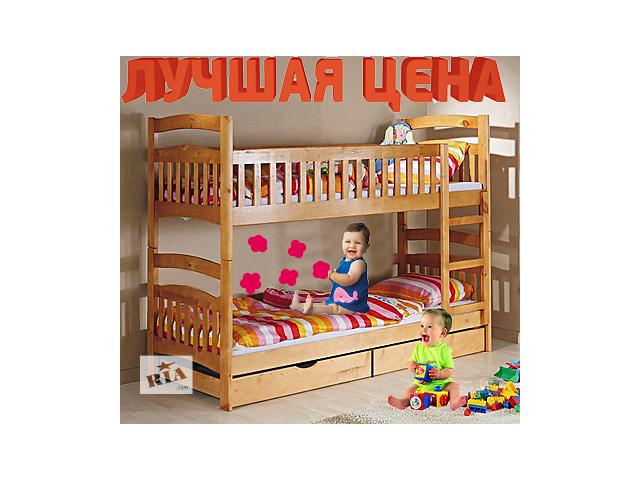 купить бу Осенняя акция Карина кровать от производителя , выгодное предложение ! в Одессе