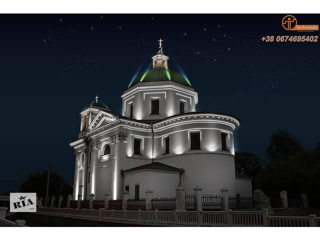 бу Освещение зданий под ключ от професионалов  в Украине