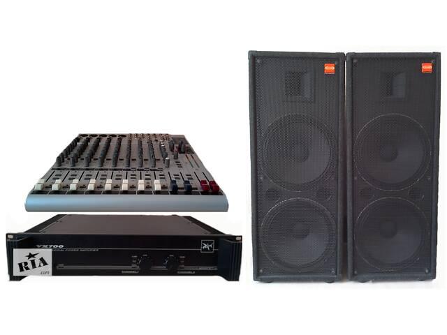 купить бу Звуко-Усилительная Аппаратура в Херсоне