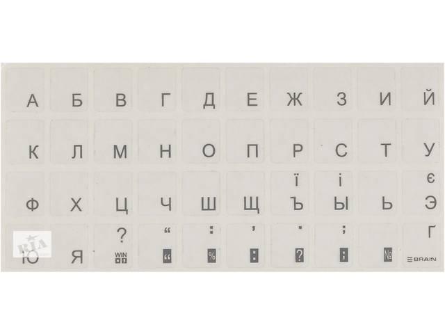 купить бу Наклейка на клавиатуру BRAIN silver (STBRTRSILVER) в Киеве