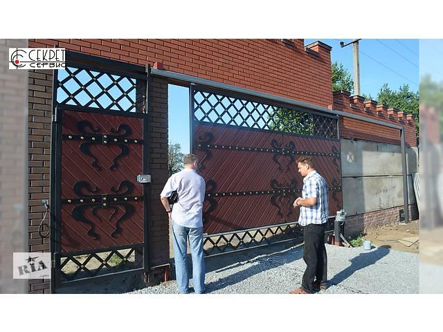 Автоматика для ворот | Распашные | Откатные | Автоматические ворота