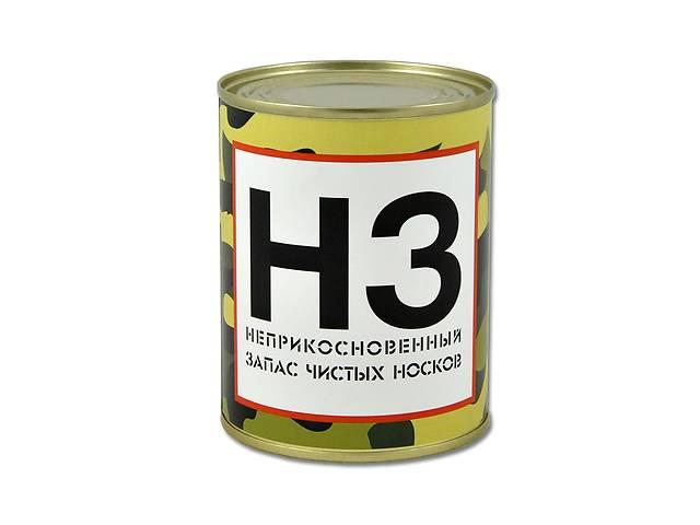 продам Подарок Законсервированный запас чистых носков в банке 41-45 Темно-синий (n_J02) бу в Киеве