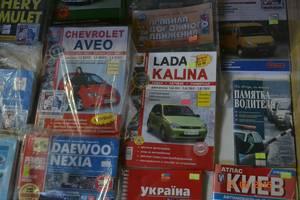 Різноманітні товари для транспорту
