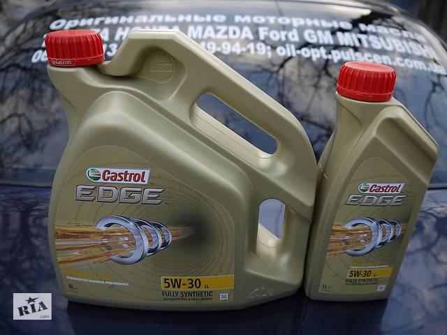 купить бу Синтетичне моторне масло CASTROL EDGE FST LL SAE 5w-30 A3/B4, 4л в Каменском (Днепродзержинск)