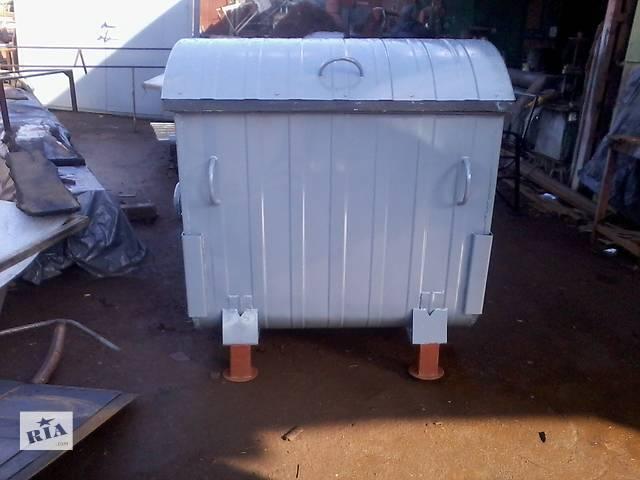 продам Сміттєвий контейнер 1,1 м3 фарбований на ногах бу в Білій Церкві