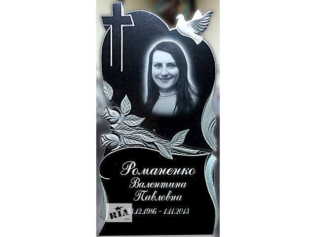 Памятники от производителя- объявление о продаже   в Украине
