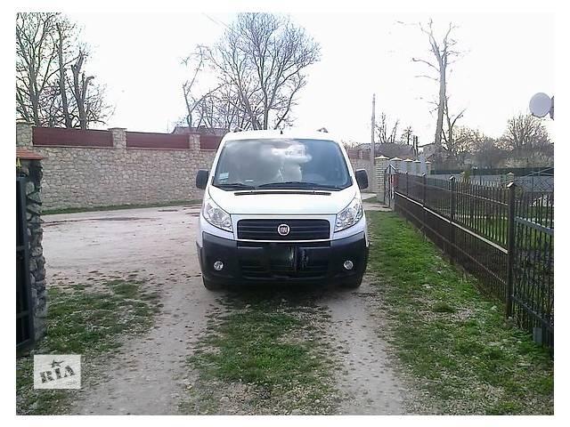 продам Пассажирские перевозки по Украине бу в Тернополе