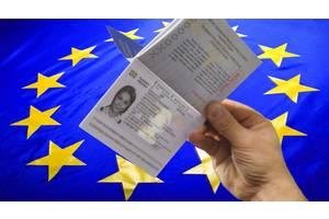 Детский паспорт заграничный. Детский паспорт. Загранпаспорт ребёнку. Загранпаспорт на ребёнка.