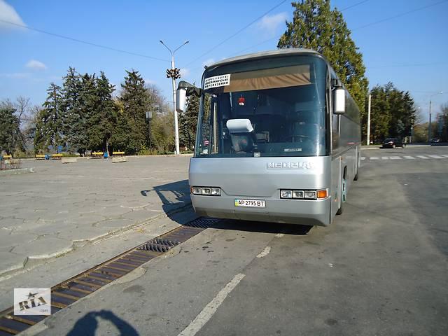 купить бу Пассажирские перевозки автобусами. Запорожье. в Запорожье