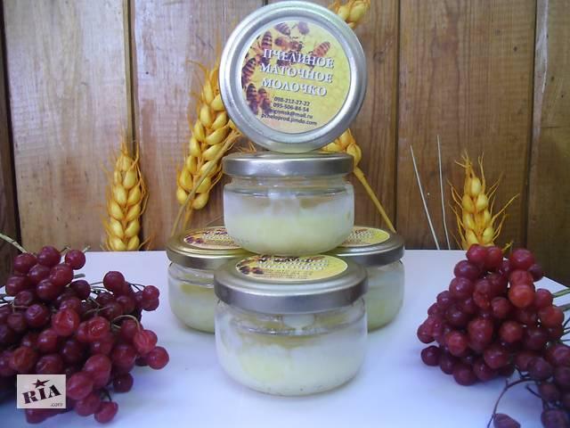Пчелиное Маточное Молочко- объявление о продаже  в Новомосковске