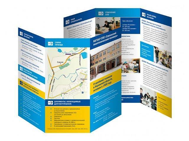 купить бу Печать буклетов г.Сумы и область  в Украине