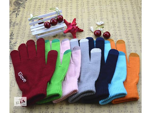 продам перчатки iGlove для работы с тач-скрин  бу в Харькове