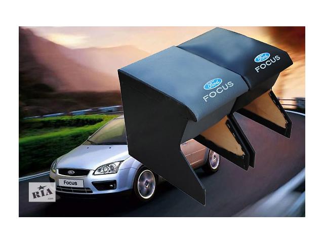продам Передний подлокотник на форд фокус 2 Удобный, мягкий, откидывается вверх, плотно сидит, не тарахтит. бу в Запорожье