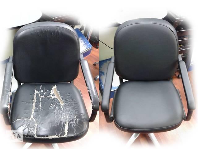 бу Перетяжка оборудования для парикмахерских и салонов красоты в Киеве