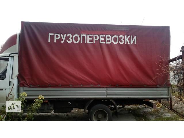 продам перевезём всё бу в Николаеве
