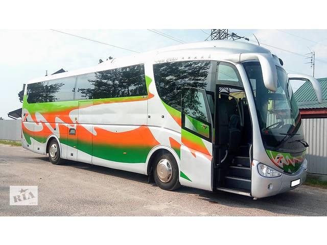 купить бу Перевезення автобусами корпоративних та туристичних клієнтів  в Украине