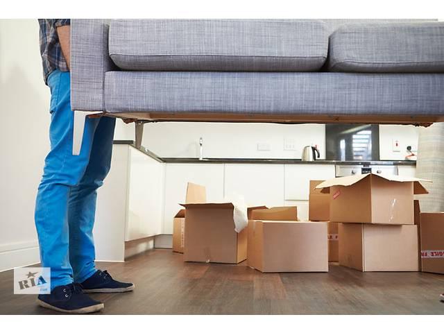 Перевозка мебели Херсон, перевозка вещей по Херсону, грузчики недорого в Херсоне- объявление о продаже  в Херсоне