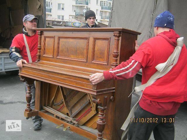 купить бу Перевозка Пианино, мебели , вещей .Услуги грузчиков. Грузоперевозки в Киеве