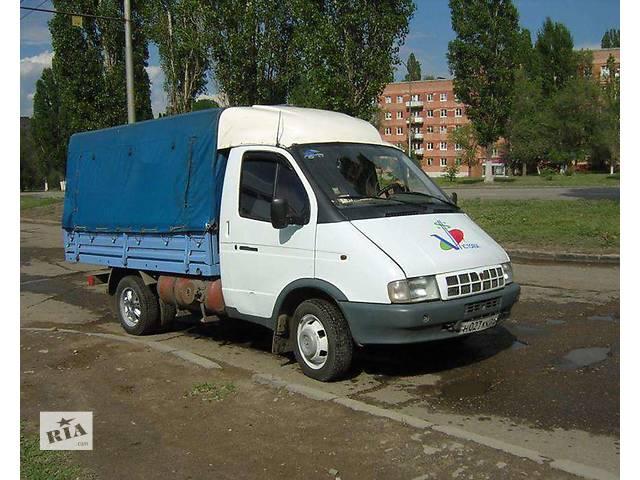 купить бу Перевозки по городу Днепропетровску в Днепре (Днепропетровск)