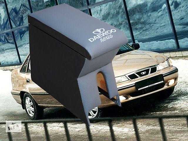 купить бу Підлокітник деу Нексія Знімає статичне навантаження з ліктя водія. Надають вашому авто неповторну індивідуальність всере в Ивано-Франковске
