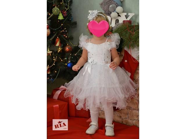 Платье для принцессы!!!!!!!!!!!- объявление о продаже  в Золотоноше