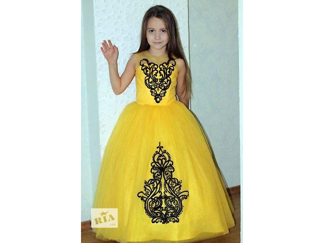 платье желтое нарядное- объявление о продаже  в Черновцах