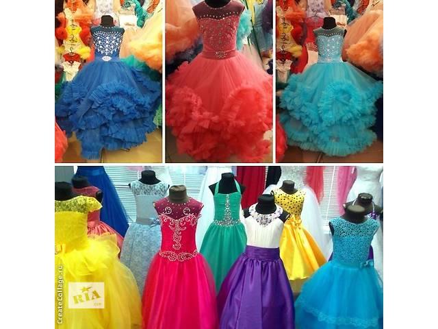 b5d22821e06c52 Сукні на маленьких принцес. - Дитячий одяг в Києві на RIA.com