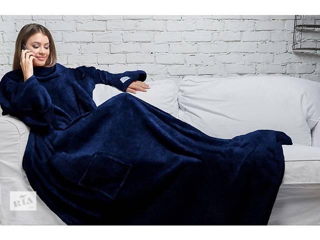 Плед с рукавами из микрофибры 180*140 см Все цвета!!!- объявление о продаже  в Тернополе