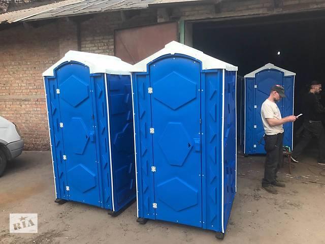 продам Биотуалет, уличная туалетная кабина, передвижной туалет бу в Одессе