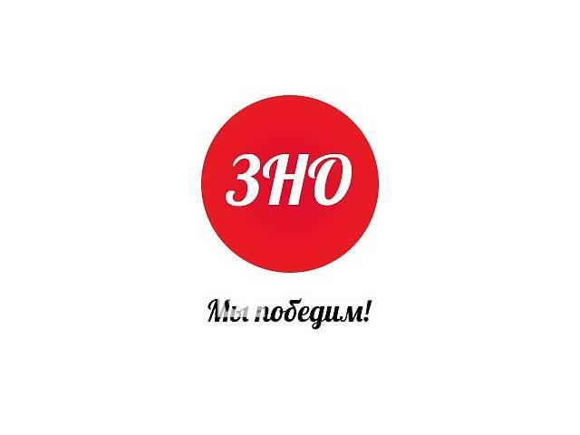 купить бу Подготовка к успешной сдаче ЗНО по математике и физике  в Украине
