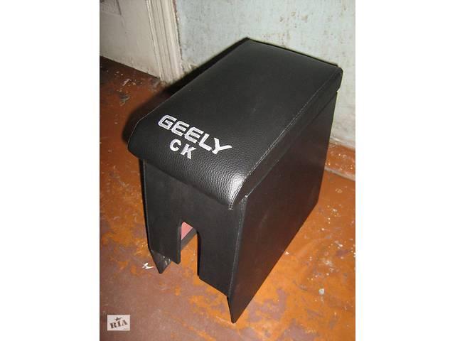 Подлокотник Geely CK с вышивкой. Качественный и- объявление о продаже  в Виннице
