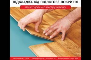 Новые Резиновые покрытия
