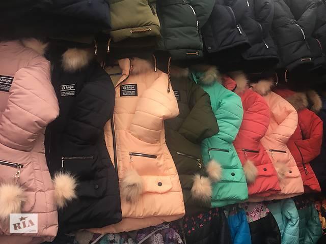 Подростковые зимние  куртки оптом 10-15 лет- объявление о продаже  в Одессе