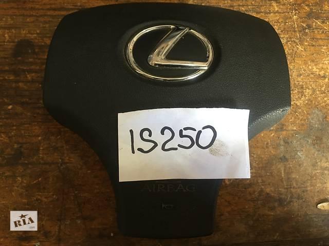 продам Подушка безопасности  Lexus IS250  IS300 бу в Одессе