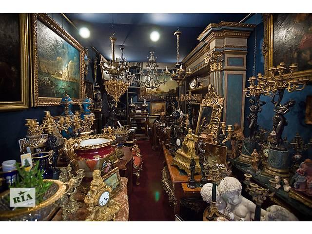 бу Покупка раритетных и старинных вещей в Киеве