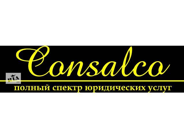 купить бу Получение идентификационного кода для иностранца.  в Днепре (Днепропетровск)