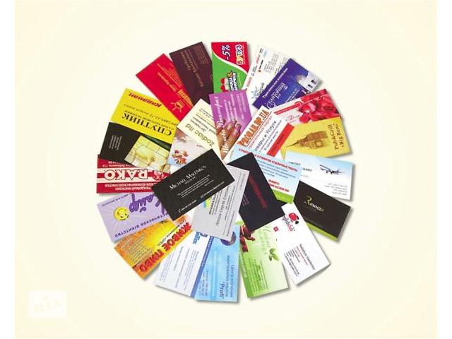 бу Полиграфия (листовки, календари, открытки, буклеты, каталоги)  в Украине