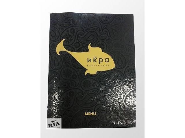 купить бу Папки меню,счетницы, винные карты изготовление в Киеве.  в Украине