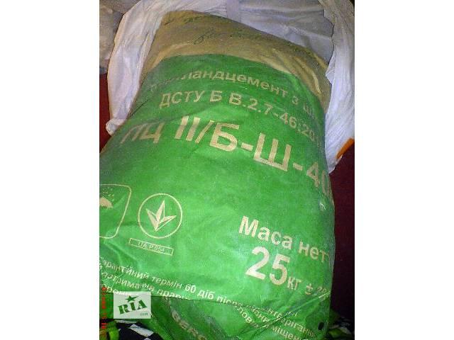 Портландцемент 400 HeidelbergCement; мешок 25 кг (есть 2 шт.). Новый.- объявление о продаже  в Киеве