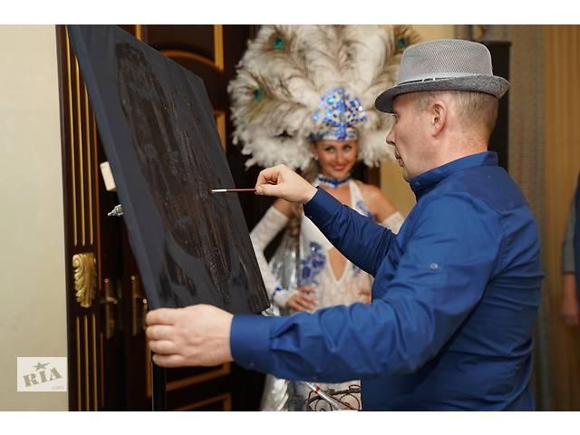 бу Портрет золотым песком - уникальное шоу на свадьбу  в Украине