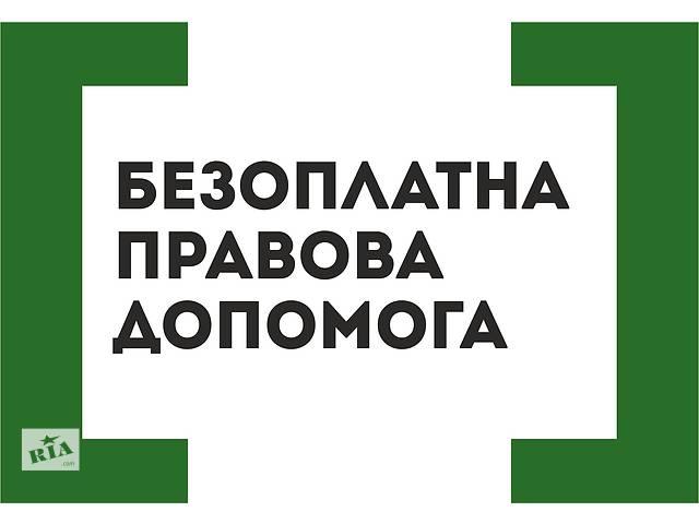 """купить бу Посада """"головного спеціаліста"""" в Сумах"""