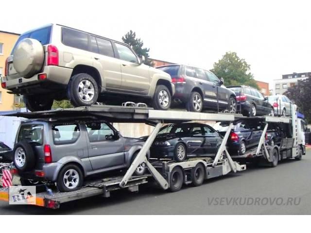 посллуги автовоза 8 авто Украіна Європа- объявление о продаже   в Украине