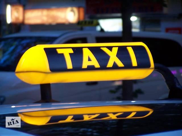 продам Услуги такси бу  в Украине