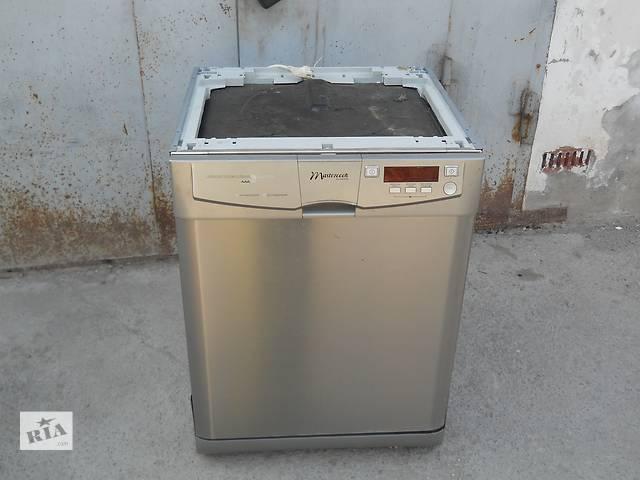 Посудомоечная машина MasterCook- объявление о продаже  в Хмельницком