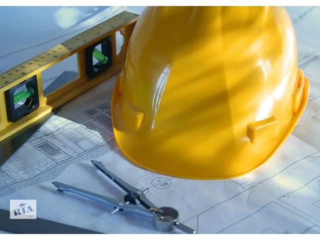 бу Требуются на работу строители разных специальностей в Львовской области