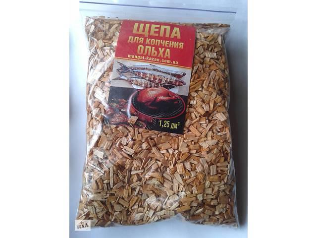 бу Щепа 400грам. в Кропивницком (Кировоград)