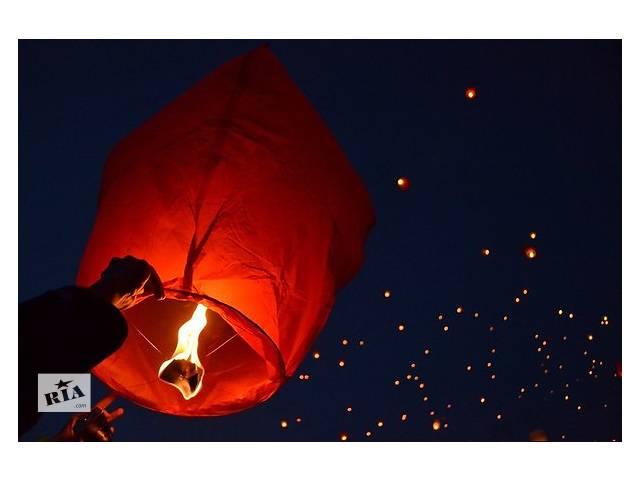 купить бу Повітряні ліхтарики, небесні ліхтарики, літаючі ліхтарі, китайські небесні ліхтарі, небесные фонарики желаний  в Украине